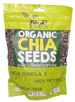 Perfect Earth Organic Chia Seed 8.0 Oz.(pack of 3) - 1